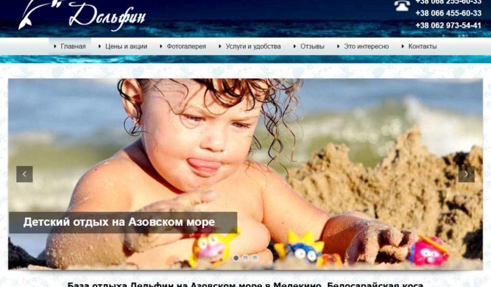 azov-more.info