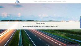 taxi-atlas.com